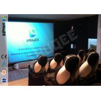 Quality 5D Durable Movie Cinema Motion Chair 2 Seats / set With Vibration / Jet And Shift wholesale