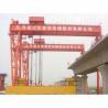 Buy cheap World advance Bridge-erecting Crane from wholesalers