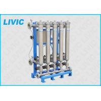 Quality Ten Bar Tubular Filter MF Series 20 - 3000 Micron For Process Water Treatment wholesale