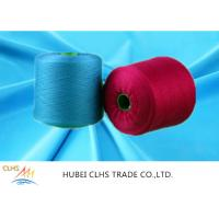Quality Fine Eveness Spun Polyester Knitting Yarn  , Polyester Weaving Yarn Ant I- Pilling wholesale
