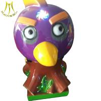 China Hansel factory price fiberglass coin operated tree bird kiddie ride from China on sale