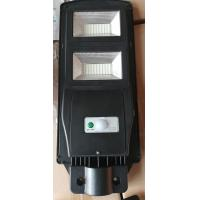 China Ac85 - 265v All In One Led Solar Street Light Cool White With Battery 8ah on sale