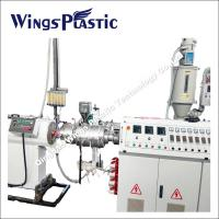 Quality 16~110mm PPR Pipe Production Line PPR Tube Manufacturing Machine wholesale
