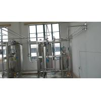 Quality FDA CYRO-5000L/H ISO pharmaceutical filtration equipment RO Water filtration wholesale