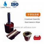 Quality Oil drilling F1000 mud pump spare parts F/NB/PZ series crosshead pin wholesale