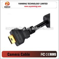Quality audio and video cable for digital camera wholesale