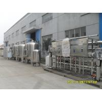 China Food Grade Material Pure Water Process RO Water Purifier Electric Driven on sale