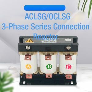 China ACLSG-OCLSG Low Voltage Components Reactor Frequency Inverter Harmonic Filtering AC230V 400V 690V on sale