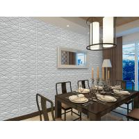 Quality Fiberglass 3D Wall Panels TV Background Wallpaper Foam Sandwich Panels for Office wholesale