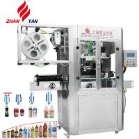 Quality Food/Beverage Packing Machine,Can Labeling Machine,Auto Plastic Bottle Label Packaging Machine wholesale