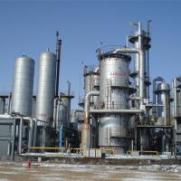 Quality Hydrogen Gas Plant With Hydrogen Production From Natural Gas wholesale