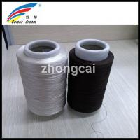 China polyester twisted yarn on sale