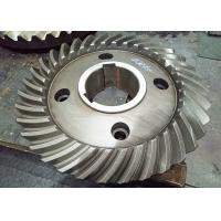 Buy cheap Customized Double Helical Gearbox High Precision For JAC Car Part from wholesalers