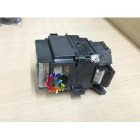 China Original V13H010L54 /ELPLP54 projector lamp/bulb UHE 200W for Epson PowerLite51 on sale