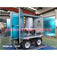 Quality MADE BY JUNSUN Ultra High Quality Transformer Oil Treatment Plant/ Oil Centrifuging Purification Machine wholesale