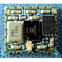 Quality BT4.0 (BTLE) Dual-mode module--CSR8510 BTM320-1 wholesale