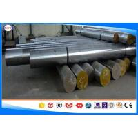Quality Hot Forged Spring Steel Bar, 51CrV4 / 1.8159 Dia80-1200 Mm Forged Round Bar wholesale