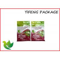 Buy cheap Candies Bottom Gusset Food Packaging Bags Aluminum Foil Heat Seal Bags product