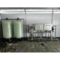 China epoxy resin PE liner FRP filtration tank for water softener,RO system  water  treatment filter purifier reverse osmosis on sale