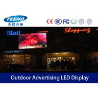 China Slim DIP P8 Outdoor Advertising LED Display Sign For Super Market , LED Full Color Screen on sale