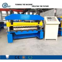 Quality 18-76-836 Galvanized Metal Roofing Panel Machine / Steel Corrugated Sheet Roll Forming Machine wholesale