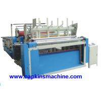Quality High Speed Toilet Tissue Paper Making Machine , Auto Trimming / Gluing And Sealing wholesale