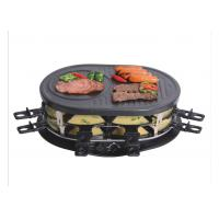 Quality Raclette Non-stick Electric BBQ Grill XJ-3K076D2 with 2 layers wholesale