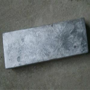 Quality AlCu Aluminium Copper Alloy AlCu40 AlCu50 AlCu60 Aluminum Master Alloy wholesale