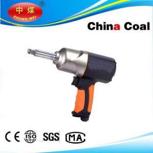 China XQ 725B 1/2 Air Impact Wrench on sale
