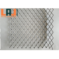 China 1*2mm Small Hole Fine Micro Filtration Expanded Metal Wire Mesh for sale
