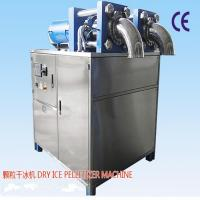 China Food sap dry ice pack packaging machine dry ice cleaning machine new development on sale
