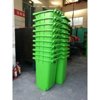 Quality 240 liter pure HDPE dustbin compost bin publis trash can or plastic garbage wholesale