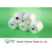 Cheap 100% Nature White Garment Polyester Twist Yarn On Paper Core / Plastic Tube for sale