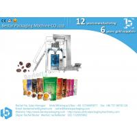 Quality 2020 New design whole bean coffee packaging machine PE roll film wholesale