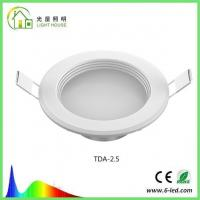 Quality 2015 New Cost - Effective 2.5 - 8.0 Inch Led Down Light CRI>80 For Commercial Lighting wholesale