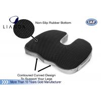 Quality coccyx cushion,memory foam seat cushion for chair,car,floor.Office wholesale