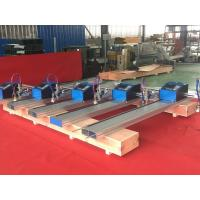Quality Custom Portable Plasma Pipe Cutter High Speed 0 - 4000mm/Min ISO Approval wholesale