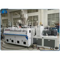 Quality PP PE PVC Multilayer Pipe Making Machine , Three Layer PVC Pipe Production Machine wholesale