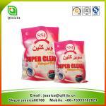 Quality OEM household detergent washing powder wholesale