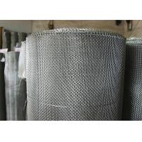 Quality Food Grade Stainless Steel Wire Mesh High Tensile Dutch Weave Wire Mesh wholesale