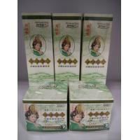 China Packaging box , box packaging , paper box on sale