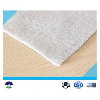 China 539G Non Woven Fabric Drainage Filter Fabric Water Conservancy Priject on sale
