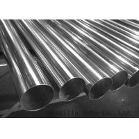 "Quality TP316 / 316L Polished Stainless Steel Tubing 1""x0.065""x20ft , Stainless Steel Welded Pipe wholesale"