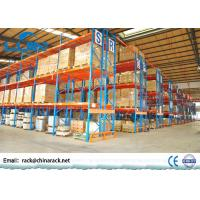 Quality Adjustable Industrial Storage Rack Q235B Cold Rolled Steel ISO9001 Certified wholesale