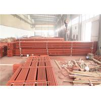 China Grate Bar Serpentine Tube Fire Grate Segment For Incinerator Boiler on sale