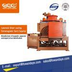 Quality Fine Electromagnetic Separation High Intensity Magnetic Separator 380V 22000KG wholesale