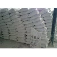Quality Na3AlF6 Crystalline Powder Synthetic Cryolite Flux For Aluminum 7784-18-1 wholesale