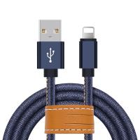 Quality Blue Jean Braided Apple Lightning Cable 3.3ft Fast Transfer For IPhone X 8 7 6S wholesale
