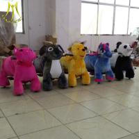 Quality Hansel china amusement rides electronic plush animal toy eith music for people wholesale