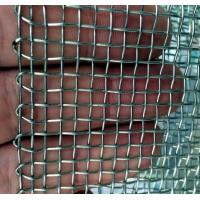Quality 1.2m Width 304 316 Stainless Steel Wire Mesh With Edge Wrapping wholesale